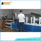 安全な角の作成機械およびペーパー端のコーナー機械