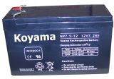 12V7ah bateria acidificada ao chumbo selada bateria 12V5.5/6.5/7/7.2/7.5/8.5/9ah