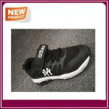 新しい子供の振動の男の子および女の子のための引きつけられる靴の子供のスポーツの靴