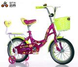 """Populäre 12 """" /16 """" Kind-Fahrrad-Kind-Fahrrad-Teile"""