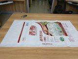 I pp tessuti licenziano con il sacchetto della laminazione di stampa di colore