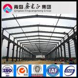 Estructura de acero de proveedor de China almacén (SSW-14021)