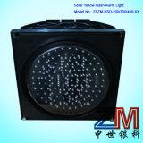 OEM/ODMによって提供されるLEDの点滅の太陽エネルギーのトラフィックの警報灯の信号のブリンカー/トラフィックのフラッシュ黄色灯