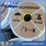 농업 PVC Lay Flat Hose 또는 Layflat Irrigation Discharge Hose