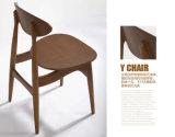 Les cendres de bois solide des chaises en bois de frêne chaises de salle à manger moderne ordinateur Chaises (M-X2020)