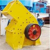 Yuhongの大きい容量のハンマー・クラッシャーの販売の具体的なハンマー・クラッシャー