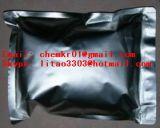 ボディービルのためのOxymetholone Anadrol CAS 434-07-1のステロイドの粉