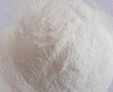 마그네슘 구연산염 제조자 최신 판매 FCC USP Bp
