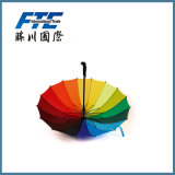 Hot Sale Outdoor Custom Printing Business Rainbow Big Umbrella