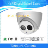 Dahua 4MP IRの眼球ネットワークカメラ(IPC-HDW4431EM-AS)