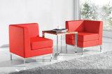 (SD-2011) 현대 거실 호텔 사무용 가구 기다리는 여가 의자
