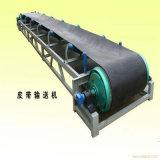 Preparação de minério de mineração de fábrica usam o transportador de correia a máquina com a ISO