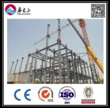 De Workshop van de Structuur van het Staal van het Ontwerp van de bouw (BYSS051603)