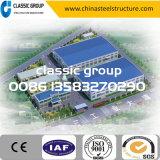 Prefab claro que projeta pre o armazém/fábrica/custo vertido/do edifício aço da construção