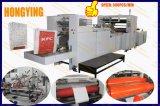 Control de tensión automática Auto EPC Control V la parte inferior de la bolsa de papel que hace la máquina, bolsa de papel de la máquina