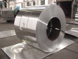 車のオイルクーラーのための高周波によって溶接される管