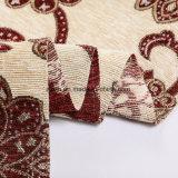 2018의 중국 공급자에 의해 하는 최신 판매 셔닐 실 줄무늬 소파 직물
