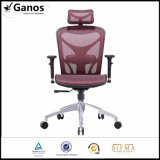 マネージャの中間のバックオフィスの椅子