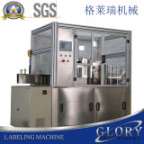 Высокоскоростная автоматическая горячая плавя машина для прикрепления этикеток клея