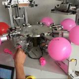 Imprimante plate automatique d'écran en soie de ballon