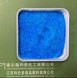 Pharma Grad-kupfernes Sulfat-Pentahydrat