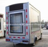 Mini 2 van de Hotdog van het Voertuig van de Hete van de Verkoop Ton Vrachtwagen van de Mobiele Opslag