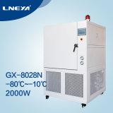 -80~ -10 grados criogénicos industriales nevera Gx-8028N