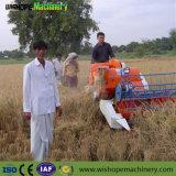 4LZ-0.7 Wishope alimentación completa de cosechadoras de arroz Mini
