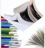 Cola de la columna vertebral para el libro