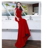 인어 해군 빨간 Prom 당은 구슬로 만드는 수정같은 야회복 Z9002를 가운을 입는다