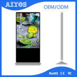 デジタル表記を広告する床の立場LCDのタッチ画面