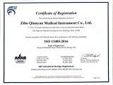 Unité de thérapie d'ozone médicale pour plus de souplesse et une utilisation mobile (ZAMT-100)
