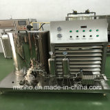 300L духи бумагоделательной машины духов машины заслонки смешения воздушных потоков