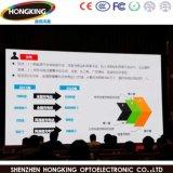 최신 인기 상품 3840Hz P2.5 실내 풀 컬러 발광 다이오드 표시 위원회
