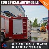 95HP 3cbm水タンカーの消火活動のトラック