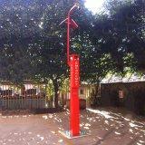 Telefone GSM Solar Telefone Emeregency Sos Torre de telefone público Knem-27