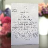 Причудливый лазер гравируя печатание поздравительных открыток бумажной карточки изготовленный на заказ