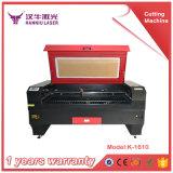Миниый автомат для резки ткани лазера размеров