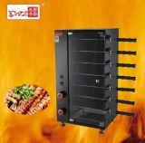 Kebab Machine/Machine/Doner kebab électrique shish kebab Machine/barbecue