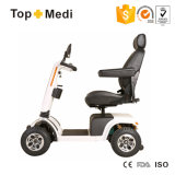 新製品の環境の緑のSolar Energy電気移動性のスクーター