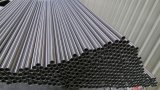 Tubo de acero inoxidable de la configuración ERW para el distribuidor