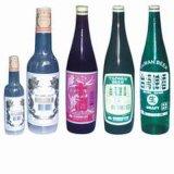 ビールボトル( SD10001 )