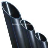 競争価格のガスのHDPEの管