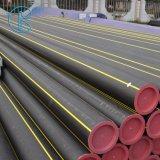 PE100およびPE80材料が付いているガスのPEの管