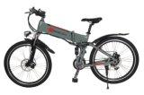 Bicicleta elétrica dobrada