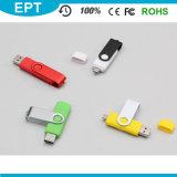 Azionamento dell'istantaneo del USB del telefono mobile OTG, memoria del USB