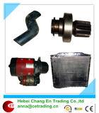 Changanバスのためのバスエンジン部分