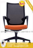 عارية خلفيّ قابل للتعديل تنفيذيّ جلد مكتب كرسي تثبيت ([هإكس-055ك])