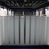 세륨 차가운을%s 승인되는 얼음 구획 기계