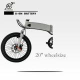 """ライト級選手20の""""隠された電池が付いている折る電気自転車"""